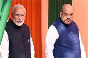 bjp will have to make separate electoral strategies for every state