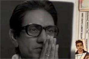 now emraan hashmi film cheat india release on january 18