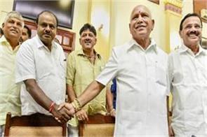 drama in karnataka congress and jds alliance in problem