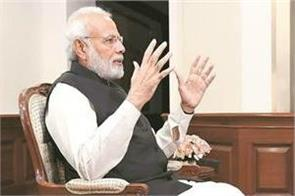 modi government will fulfill promise on ram mandir rss