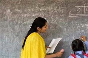5178 teachers will be stabilized in february soni