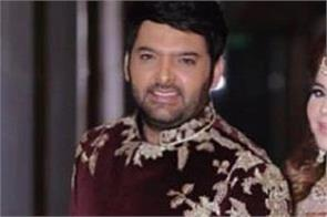 kapil sharma host third reception party in delhi