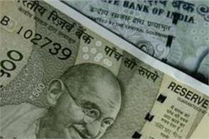 rs 500 currency notes fake or misprint reserve bank of india