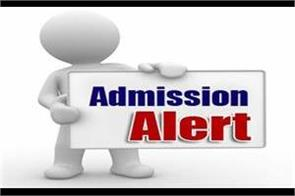 entry level admission private schools list posted on the website