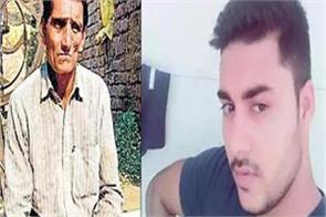 bulandshahr violence sumit s father made serious allegations