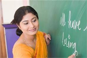 teacher job in delhi