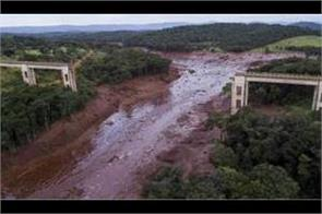 brazil dam collapse 40 killed and 300 people are missing