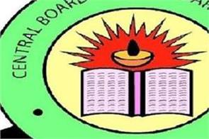 cbse releases admission card of private candidates