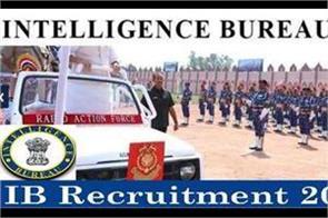 ib security assistant enrollment letter