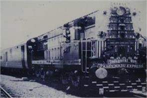 history of the day jumbo train chennai france