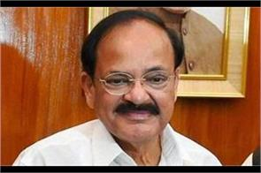 emphasis on character creation in educational institutions venkaiah
