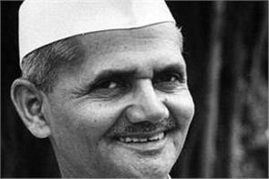 history of the day lal bahadur shastri jawaharlal nehru pakistan ayub khan