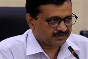 kejriwal now surrounds khattar government on cows issue