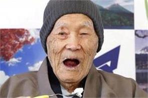 world s oldest man dies in japan at age 113