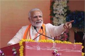 bjp will always protect the interests of assam pm modi