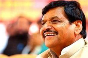shivpal released the list of state executive