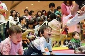japanese town that pays cash for kids