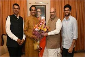 bjp s plan b is ready if there is no alliance with shiv sena