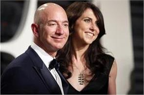 world s richest man jeff bezos will give divorce to his wife mackenzie