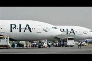 licenses of 16 pilots 65 crew members suspended over fake degree