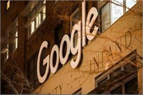france fines google 57 million doller over data transparency issues