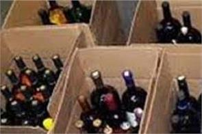 youth arrested with illegal alcohol