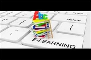 e learning can be completed in the education