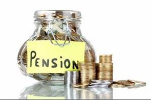 government can give insurance and pension to traders