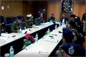 chief secretary held a meeting with the officers