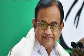 never have two rbi governors been humiliated forced to quit chidambaram