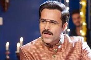 emraan hashmi movie name changed
