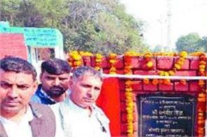 mps laid the foundation stone of road linkage