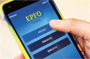 7 32 lakh jobs created in nov 73 50 lakh in last 15 months epfo payroll data