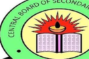 cbse made easy passage of students  pass