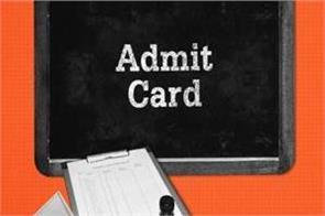 uttar pradesh teachers recruitment 2019 examination admit card  issue