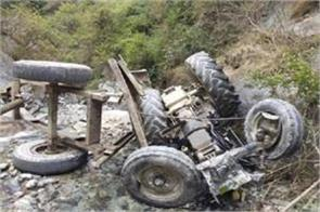 2 people died in road accident