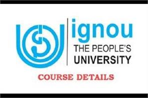 ignou started four new skill based courses in the health segment