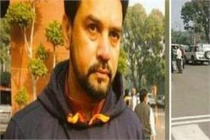 bjp mp anurag thakur filed case in una for tampering of photo