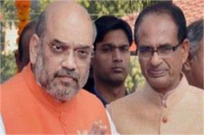 amis shah s strategy in the mp for lok sabha elections