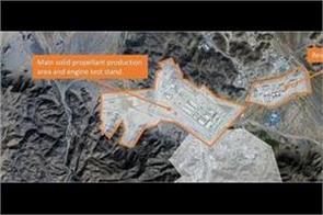 experts images suggest a saudi ballistic missile program