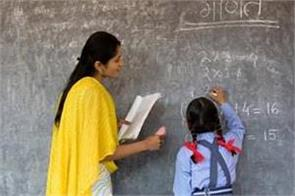 uttar pradesh 69 000 assistant teacher recruitment result