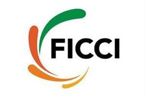 ficci for cut in corporate tax rate in budget
