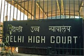 delhi high court narco test machine rahul mehra