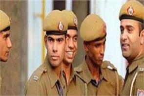 constable s 1012 vacancy for 12th pass