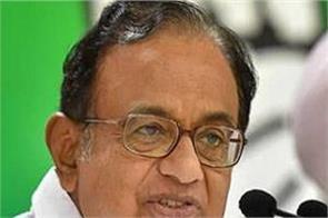 chidambaram attack modi government about recruitments in railway