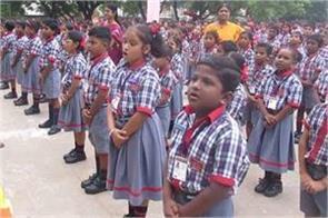petition against singing prayer in kv in sanskrit