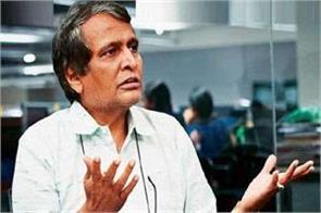 prabhu asks states to set up nodal agency for implementation of agri