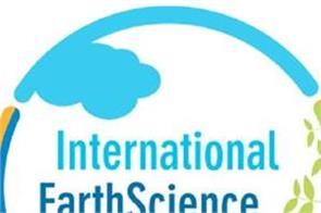 international earth science olympiad 2019 entrance examination established