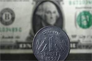 1 paisa stronger than dollar open rupee at 70 48