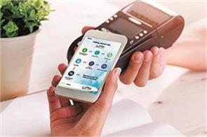 upi transactions rise 25  cross rs 1 trillion mark in december